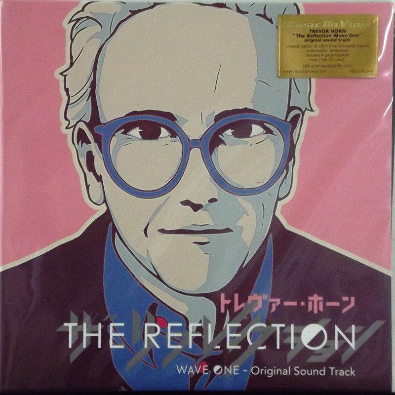 The Reflection Wave One (Original Soundtrack)  Pink Vinyl