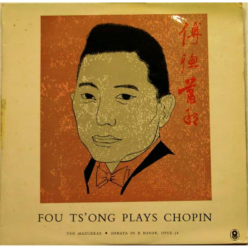 Fou Ts'ong Plays Chopin