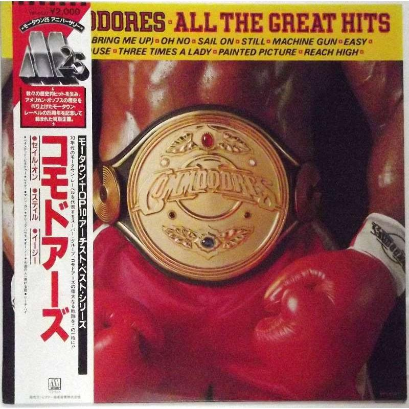All The Great Hits (Japanese Pressing)