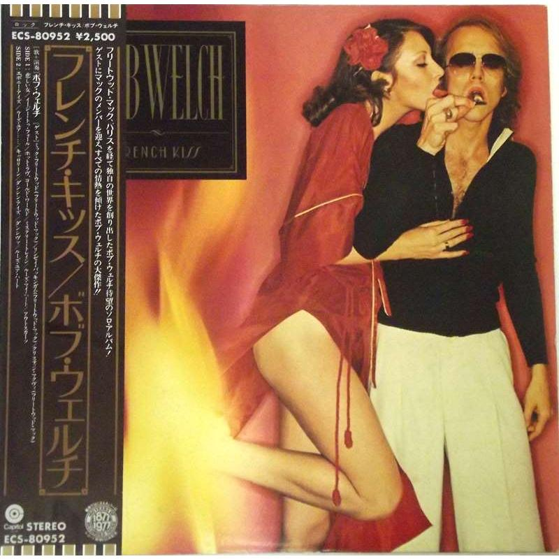 French Kiss  (Japanese Pressing)