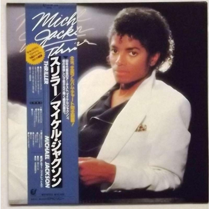 Thriller (Japanese Pressing)