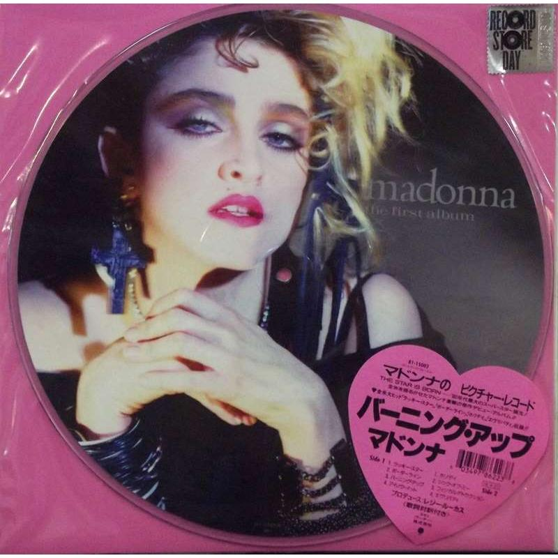 The First Album (Picture Disc)