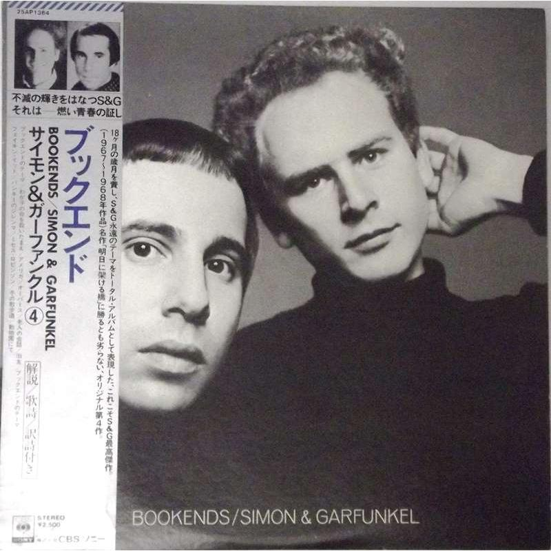 Bookends (Japanese Pressing)