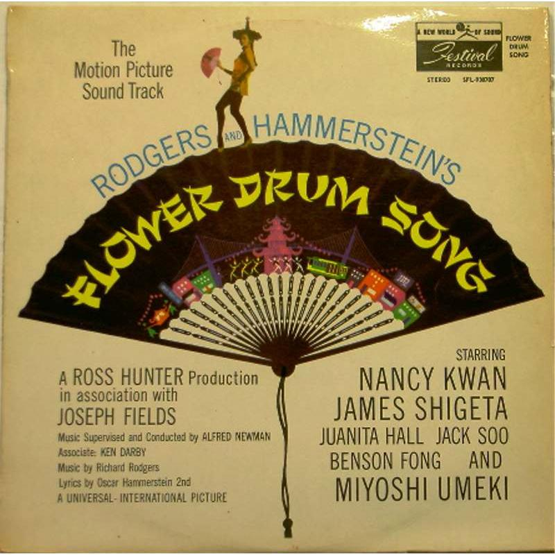 Flower Drum Song (Original Soundtrack)