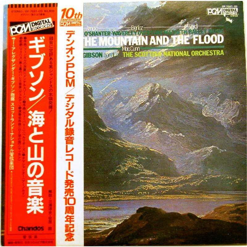 Land of the Mountain and the Flood (Japanese Pressing)