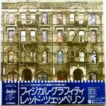 Led Zeppelin - Physical Graffiti (multi Format)