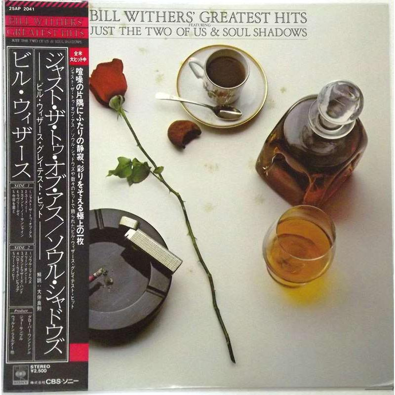 Greatest Hits (Japanese Pressing)