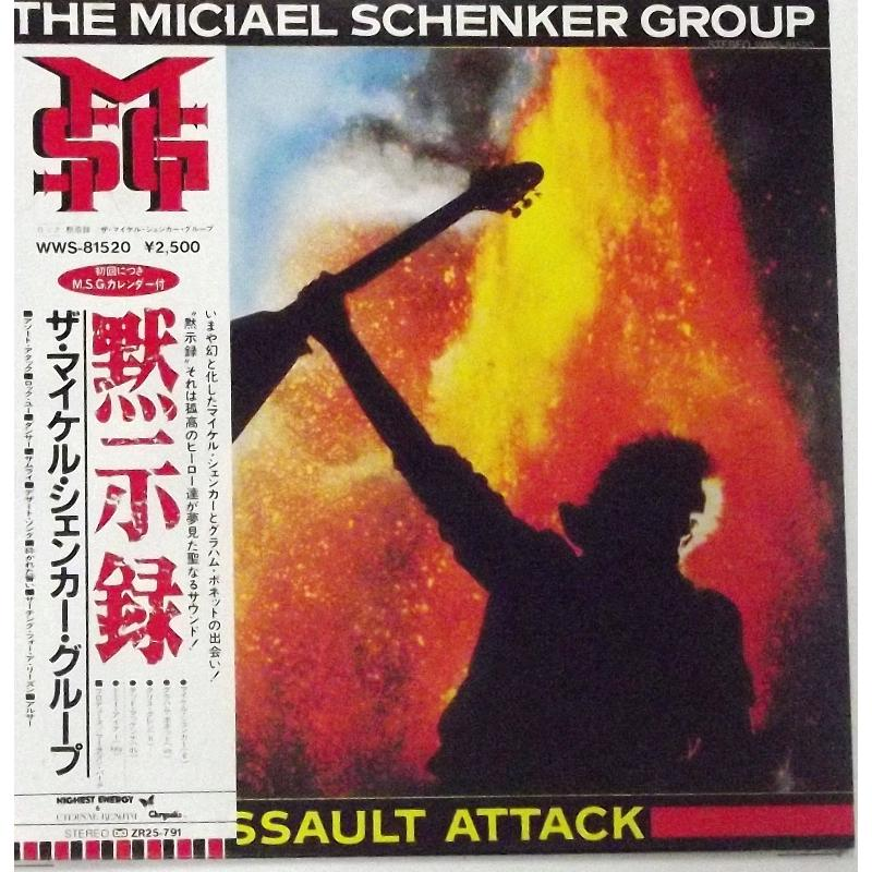 Assault Attack (Japanese Pressing)